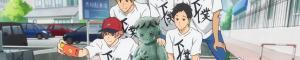 Tsurune Episode 5 – Yawatashi